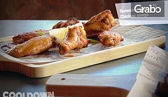 Пилешки крилца или бургер от 100% телешко кюфте и хрупкав бекон, плюс наливна бира Glarus