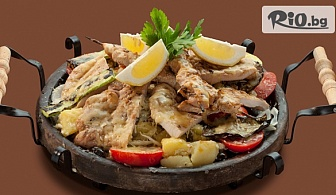 Пилешки или свински сач за Двама /900 г/, от Комплекс Магията на Родопите в Бачково