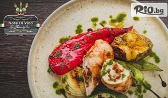 Пилешко филе на BBQ Mibrasa, пълнено с моцарела и сушен домат, с гарнитура гриловани зеленчуци + Десерт Чийзкейк Страчатела, от Ресторант Note Di Vino