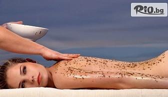 Пилинг или маска с мед на цяло тяло + масаж на цяло тяло, от Масажно студио Тандем