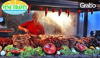 В Пирот за Фестивала на пеглената колбасица! Еднодневна екскурзия на 28 Януари