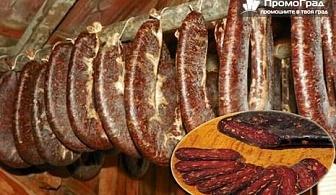 До Пирот за фестивала на Пеглената колбасица с Дениз Травел