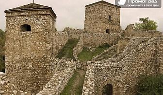 До Пирот и Суковския манастир с Еко Тур за 18 лв.