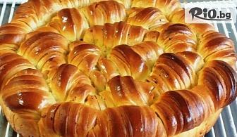 Питка Роза, Маслена пита на възли, Солена с микс от семена или Сладка с филирани фъстъци, от Пекарна Taste It