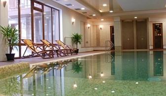 Планинска почивка в Банско - Хотел АДЕОНА СКИ & СПА***! Нощувка със закуска + ползване на басейн и уникален спа център за 30лв. на човек на ден!