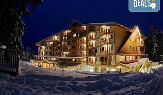 Планински релакс в хотел Айсберг 4*, Боровец! Една нощувка през уикенда със закуска и вечеря, безплатно за дете до 1.99г.