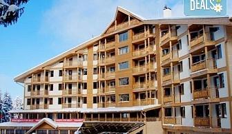 Планински релакс в хотел Айсберг 4*, Боровец! Една нощувка през уикенд със закуска и вечеря, безплатно за дете до 1.99г.