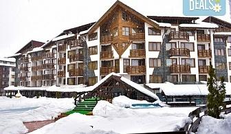 Планински релакс в хотел Белведере Холидей Клуб 4*, Банско! Нощувка в апартамент със закуска и вечеря, ползване на вътрешен басейн с вградени тангенторни ефекти и зона за релакс, безплатно за дете до 5.99 г.