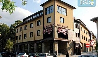 Планински релакс в Парк хотел Гардения 4*, Банско! Една нощувка със закуска или закуска и вечеря, вътрешен басейн и зона за релакс безплатно за първо дете до 5.99г.