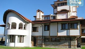 Планински релакс в Парк-хотел Орлов камък, Копривщица! Нощувка със закуска и вечеря с изглед към езерото и гората, безплатно за дете до 1.99 г.