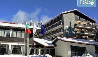 Планирайте зимната си почивка в хотел Финландия 4*, Пампорово! 1 нощувка със закуска и вечеря, ползване на басейн и джакузи!