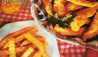 Плато пържени картофки и 30бр. хапки пилешко бон филе пане само за 26лв. + БЕЗПЛАТНА ДОСТАВКА от My Style Event, София