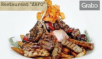1.1кг плато сръбска скара! Ущипци, кебапчета, вешалица и домашни картофки