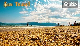На плаж в Аспровалта през Септември! Екскурзия с 3 нощувки и транспорт