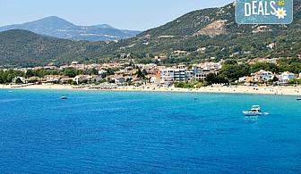 Плаж за един ден на Неа Ираклица, Гърция! Транспорт, водач от агенцията и медицинска застраховка!