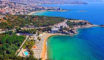 На плаж в Гърция. Двудневна екскурзия до Кавала и Серес през Август и Септември. Транспорт + нощувка със закуска от Караджъ Турс
