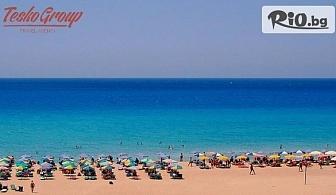 На плаж в Гърция! Еднодневна автобусна екскурзия до Александруполис с тръгване от Пловдив и Асеновград през Юли, от Теско груп