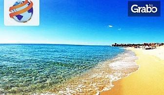 На плаж в Гърция! Еднодневна екскурзия до Офринио през Юни или Юли