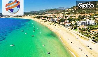 На плаж в Гърция през Юли или Август! Еднодневна екскурзия до Неа Ираклица