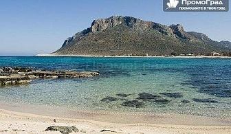 На плаж в Гърция, Ставрос с Еко Турс за 37 лв.