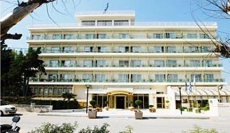 На плаж край Солун: почивка лято 2017:  3, 5 или 7 нощувки на база закуска и вечеря в 4* хотел Santa за цени от 272 лв ЗА ДВАМА