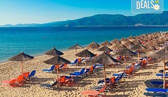 Плаж и разходка с еднодневна екскурзия до Аспровалта, Гърция! Транспорт и екскурзовод от Еко Тур!