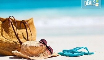 На плаж в Ставрос, Гърция, за 1 ден през лятото! Транспорт с дневен или нощен преход, водач и включена медицинска застраховка от Глобус Турс!