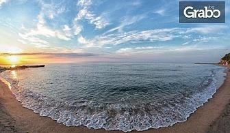 На плаж в Златни пясъци! Ползване на 4 броя шезлонги и голям VIP чадър, плюс паркомясто и кана домашна лимонада