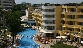 На 100 м. от плажа в Слънчев бряг - хотел Сън Палас, за една нощувка, Ол Инклузив, басейн с чадъри и шезлонги около него / 27.04.2018 - 15.06.2018