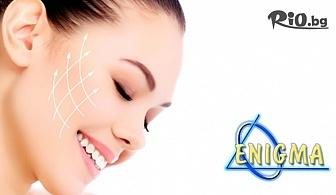 Плазмолифтинг на зона по избор от лице, скалп или шия и деколте в Центрове Енигма