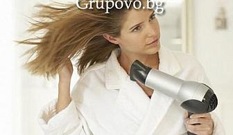 За Пловдив: Грижа за косата от салон за красота Гери Стил. Масажно измиване, арганова маска, изсушаване и преса само за 13.90 лв.