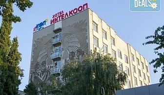В Пловдив, Хотел Интелкооп, през 2019-та ! Нощувка със закуска в единична, дойна стая или апартамент, ползване на паркинг и  Wi - Fi