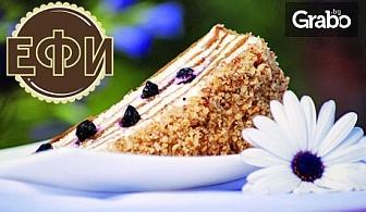 Почерпи семейстовото или колегите с 35 броя петифури от френска селска торта