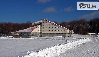Почини си в Узана през зимата! 2 или 3 нощувки със закуски и вечери + сауна, от Хотел Импулс