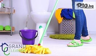 Почистване и дезинфекция на баня и тоалетна в помещения до 50кв.м, от Гранд Клийнинг