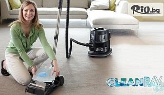 Почистване на килим или пътека с последен модел Rainbow, от Почистваща фирма Clean Ray