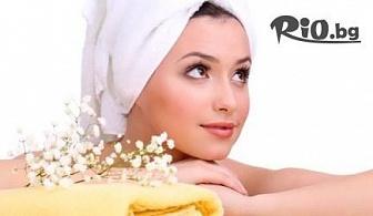 Почистване на лице с био козметика Glory, Експресна хидратираща терапия френска козметика или RF лифтинг на цени от 15.90лв, от Бутик за красота Визия