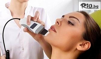Почистване на лице чрез ултразвукова шпатула, терапия с маска Mary Cohr с дълбокопочистващ гел + криотерапия с азот, от Bona Dea Fashion Studio