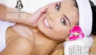 Почистване на лице с френска козметика на цени от 9.90лв от MISS BEAUTY