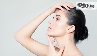 Почистване на лице и хиалуронова, кислородна или ботокс терапия, от Салон за красота Style Magic