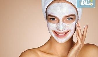 Почистване на лице, лечебен масаж и регенерираща маска + по избор: диагностика на кожата и вкарване на ампула с ултразвук и бонус: почистване на вежди в Салон за красота Stefy Style!