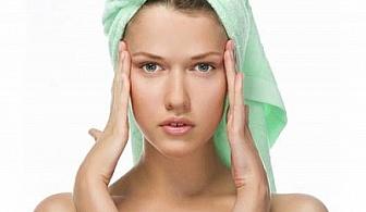 """Почистване на лице (мануално) с немска биокозметика Dr. SPILLER  + Бонус масаж с нефритен ролер само за 14 лв. вместо 35 лв. с 53% отстъпка от студио за красота """"Ден и нощ""""!"""