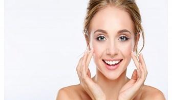 Почистване на лице (мануално) в 11 стъпки + масаж на Жаке и Поспелов от Студио за красота Bellissima Donna