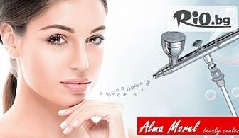 Почистване на лице с медицинска козметика Alcina + кислороден пилинг с 60% отстъпка само за 11.90лв, от Бутиков козметичен център Alma Morel