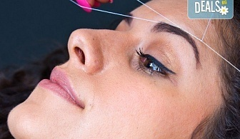 Почистване на лице от нежелано окосмяване с конец и оформяне на вежди от салон за красота Bellisima!