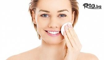 Почистване на лице с продукти на Collagena или Дълбоко почистване на лице + повърхностен химичен пилинг на Toskani/GIGI, от Салон за красота Баронеса