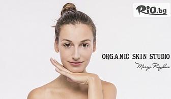 Почистване на лице с продукти на Екомаат с 50% отстъпка, от Organic Skin Studio