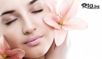 Почистване на лице + терапия според типа кожа, Салон за красота Magic Style