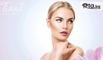 Почистване на лице, терапия според типа кожа, масаж и йонофореза, от Tiana - Beauty Lounge