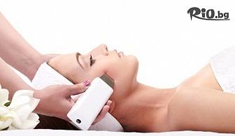 Почистване на лице с ултразвук + ензимен пилинг, йогурт терапия и масаж на лице, шия, деколте, от Салон Mademoiselle Izabel
